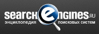 searchengines-sdl